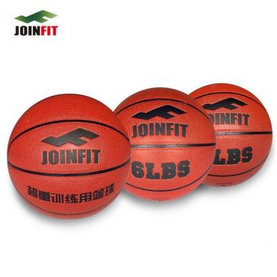 JOINFIT捷英飞 训练篮球 超重 加重 专业 训练辅